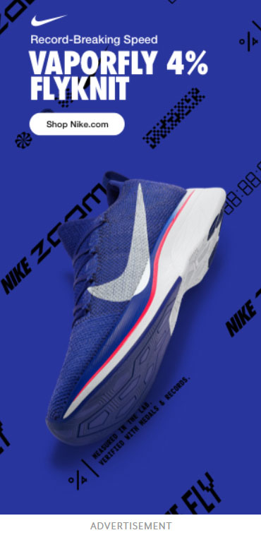 Google Display Ad Example Nike